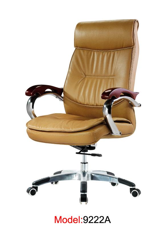 青岛老板椅