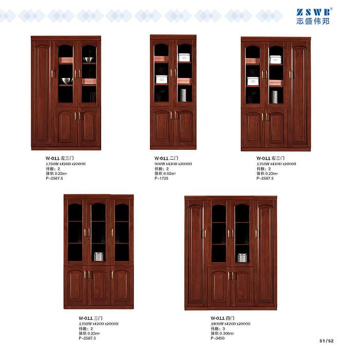 青岛实木文件柜